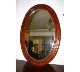 Καθρέφτης λούστρο οβάλ σκάλισμα κλασικός