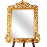 Καθρέφτης Χρυσός σκάλισμα Ναπολέων