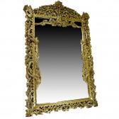 Καθρέφτης χρυσός Ναπολέων σκάλισμα επιδαπέδιος