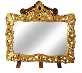 Καθρέφτης χρυσός Γαλλικό