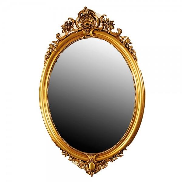 Καθρέφτης χρυσό σκάλισμα κλασικός