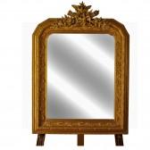 Καθρέφτης Χρυσός σκάλισμα