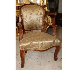 Πολυθρόνα λούστρο Λουδοβίκου